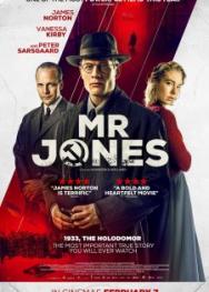 Ngài Jones (2019)