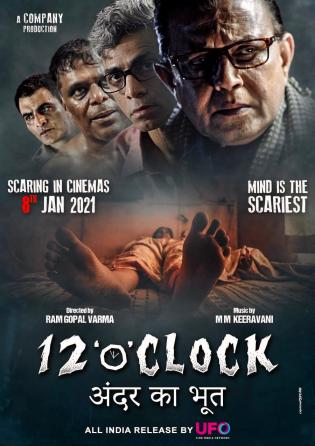 12 O' Clock 2021 - 12 Giờ