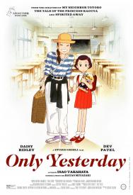 Chỉ Còn Ngày Hôm Qua (1991)