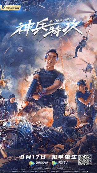 One More Shot 2021 - Thần Binh Đặc Công