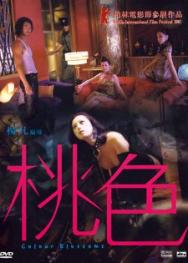 Sắc Màu Quyến Rũ (2004)