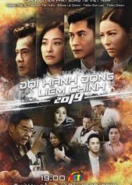 Đội Hành Động Liêm Chính (2019)