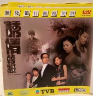 Sự Cám Dỗ Nguy Hiểm (Vòng Tay Cám Dỗ) – Links To Temptation (TVB 2011) (19 Tập) ()