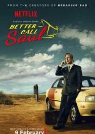 Hãy Gọi Cho Saul: Phần 1 (2015)