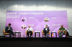 Cạnh tranh Mỹ - Trung: Liệu có dẫn đến những cuộc chiến ủy nhiệm?
