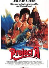 Kế Hoạch A (1983)