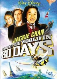 80 Ngày Vòng Quanh Thế Giới (2004)